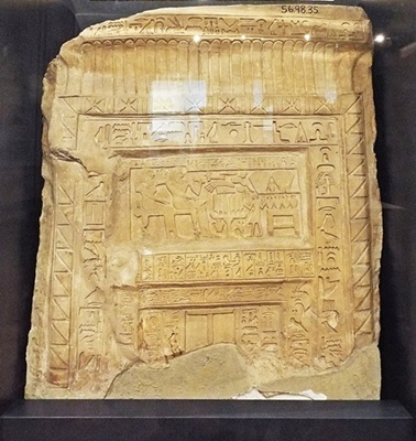 Copy of museum 029